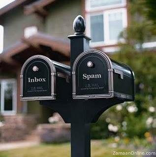 spam correio