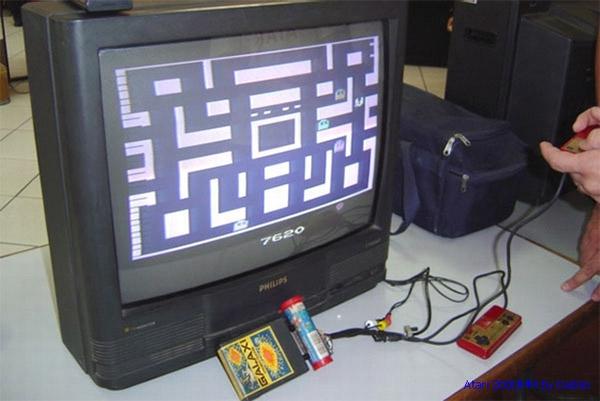 O Menor Atari do Mundo