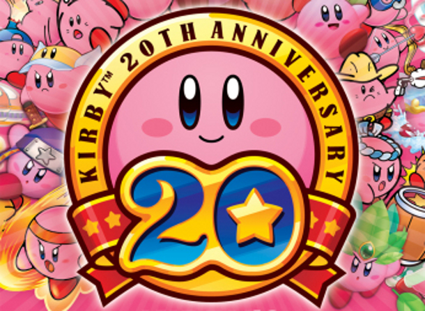 Kirbys 20th Anniversary Dream Collection