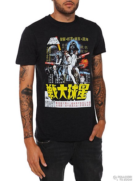 Star Wars China T-Shirt | Hot Topic