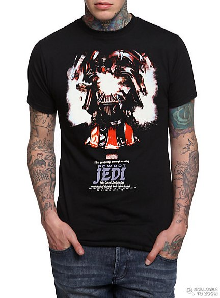 Star Wars Exploding Vader Helmet T-Shirt | Hot Topic