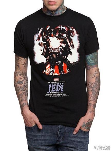 Star Wars Exploding Vader Helmet T-Shirt | Hot Topic