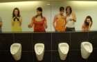 banheiro masculino mulheres
