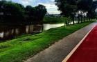 Rio Sorocaba Ciclovia