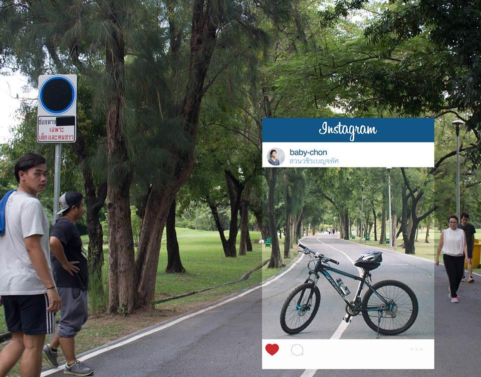 O Instagram é o novo Mito da caverna de Platão 01
