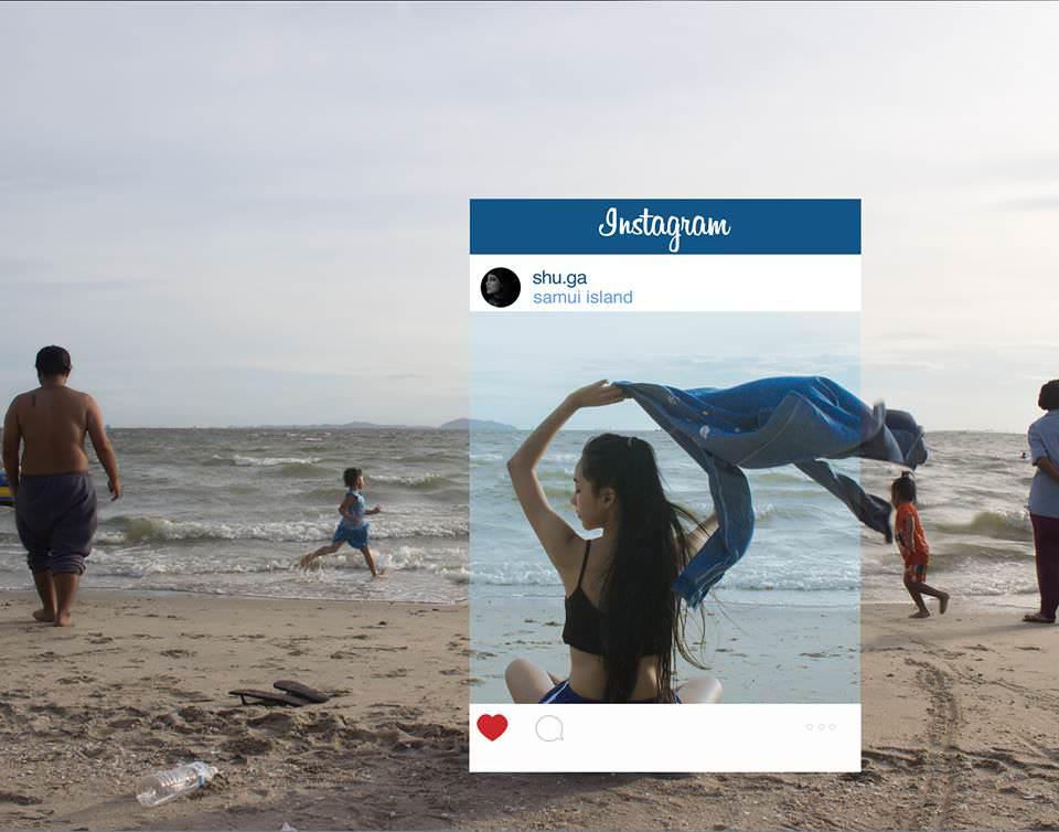 O Instagram é o novo Mito da caverna de Platão 02