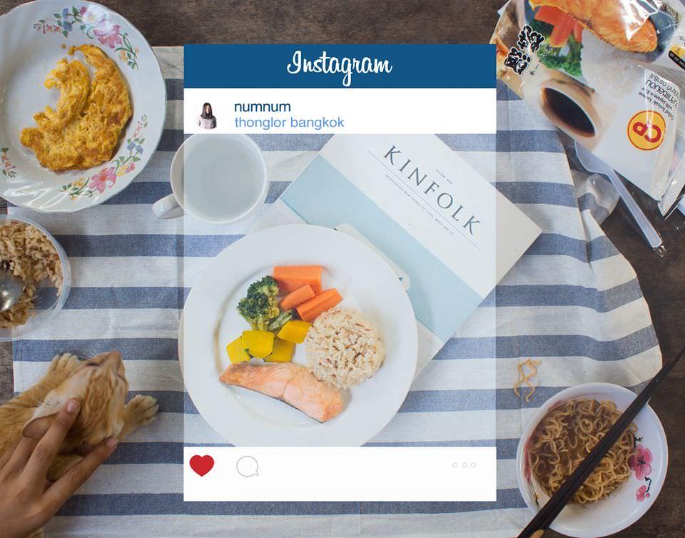 O Instagram é o novo Mito da caverna de Platão 06