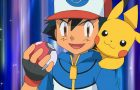 pokemon-e-ass